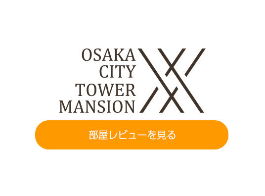 OsakaCity×TowerMansion