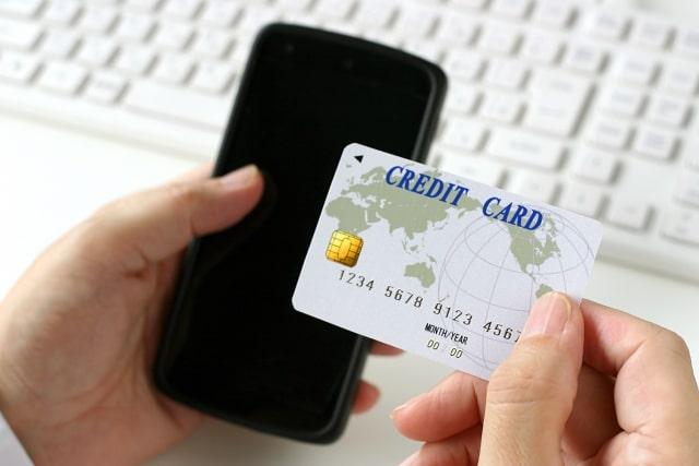 自宅でクレジットカード決済