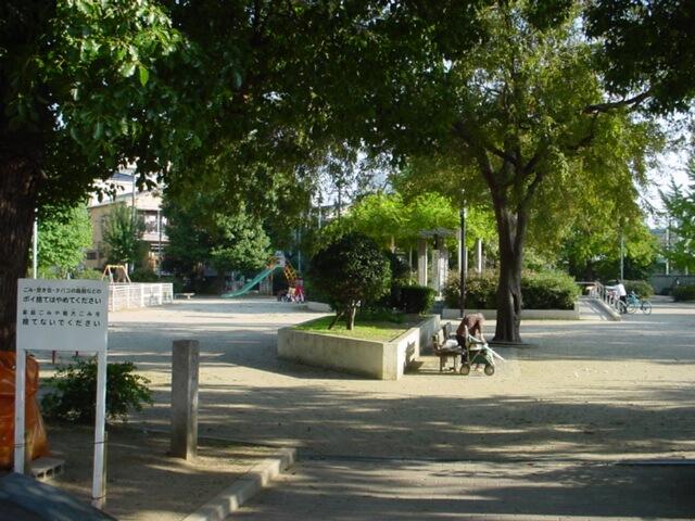 南今福公園