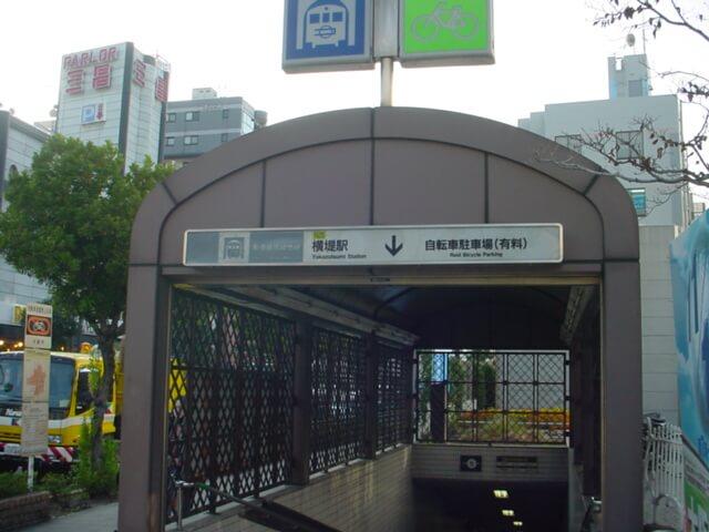横堤駅の基本情報